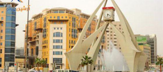 برج ساعت دیرا دبی