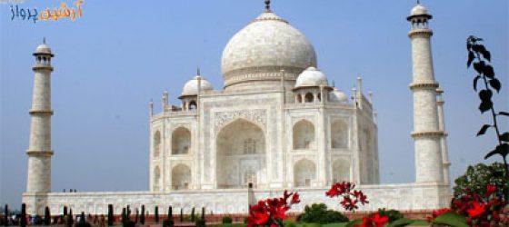 تاج محل تور هند