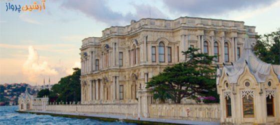 قصر بیلربی استانبول