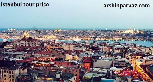 با آرشین پرواز به استانبول ارزان سفر کنید
