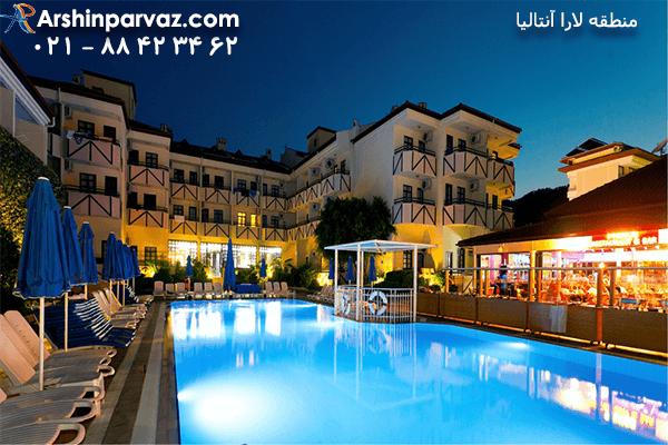 هتل-های-منطقه-لارا-آنتالیا