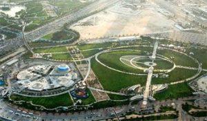 پارک زبیل در تور دبی