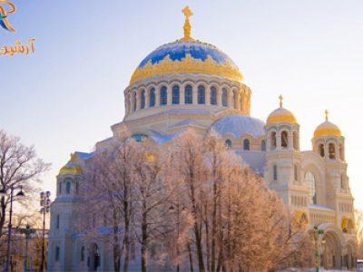کلیسای اعظم روسیه
