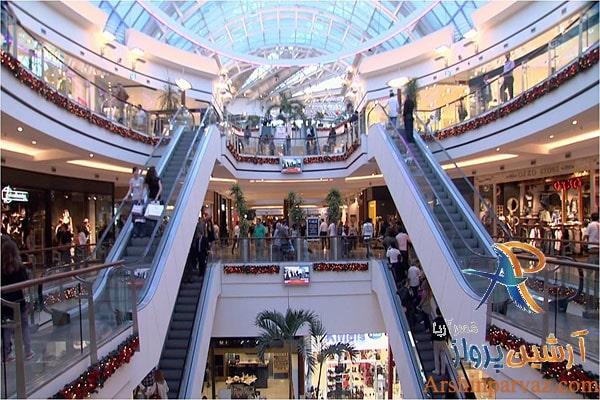 مرکز خرید استانبول مال