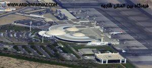 فرودگاه بین المللی شارجه در دبی