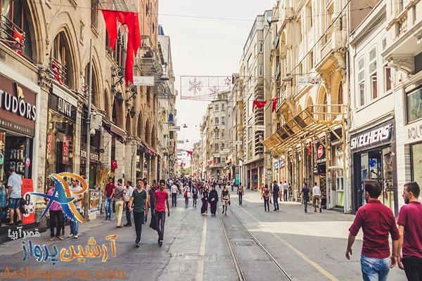 مرکز استانبول