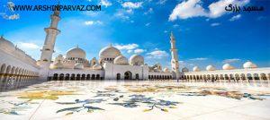 مسجد بزرگ