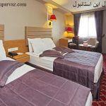 هتل آل این استانبول