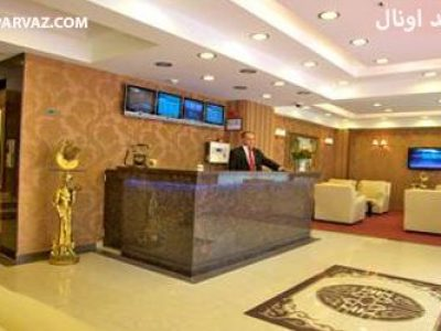 هتل گرند اونال- ینی کاپی