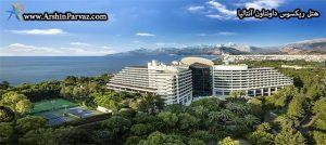 هتل ریکسوس داونتاون آنتالیا