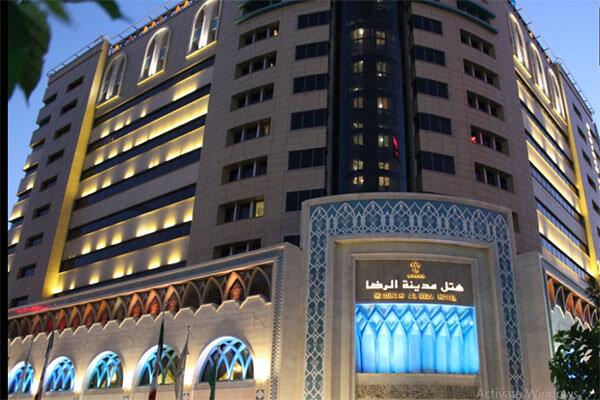 هتل مدینه الرضا در مشهد