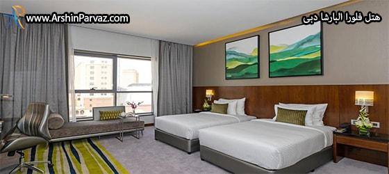 هتل فلورا البارشا دبی2