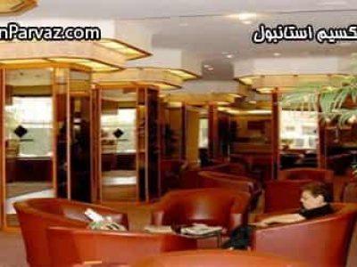 هتل مونوپل تکسیم استانبول