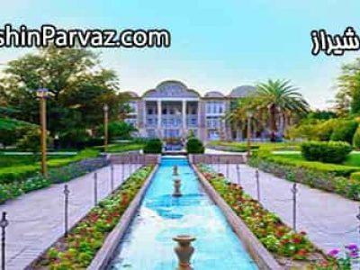 باغ دلگشا شیراز