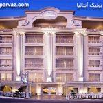 هتل لا بوتیک آنتالیا ترکیه