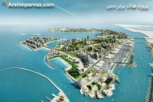 جزیره دیره دبی