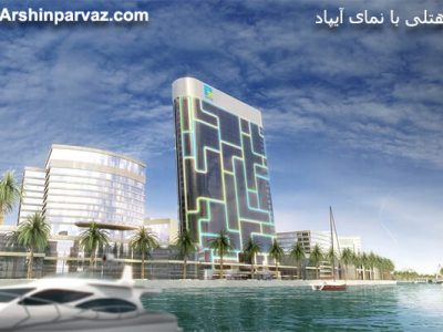 هتلی با نمای آیپاد دبی