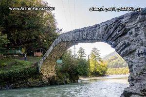 پل ماخونتستی باتومی گرجستان