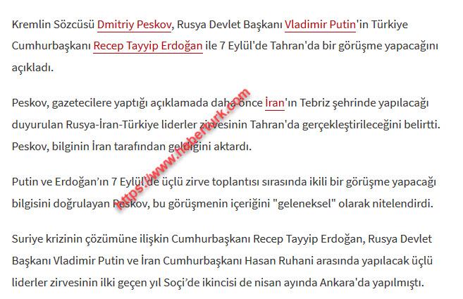 سایت خبر ترکیه