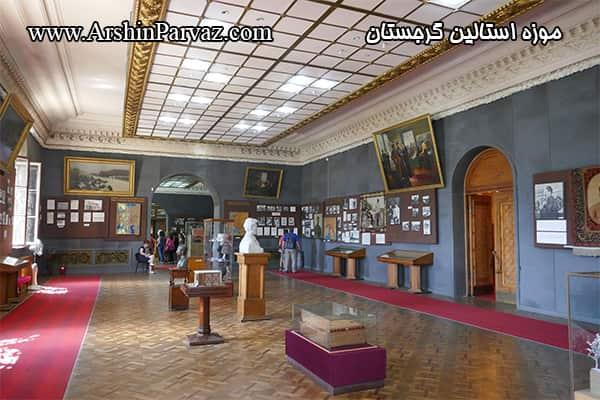 موزه استالین گرجستان