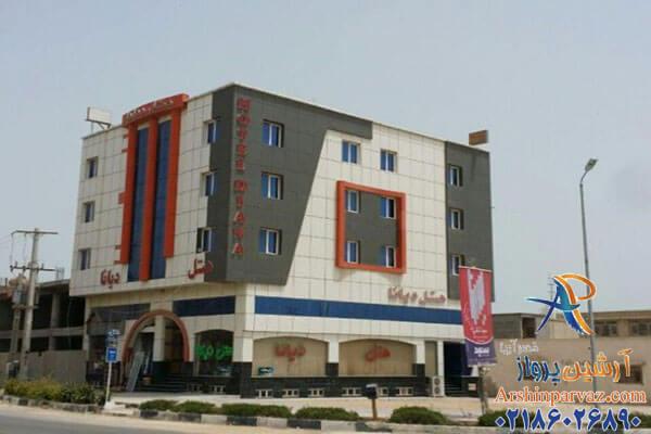 هتل دیانا مشهد