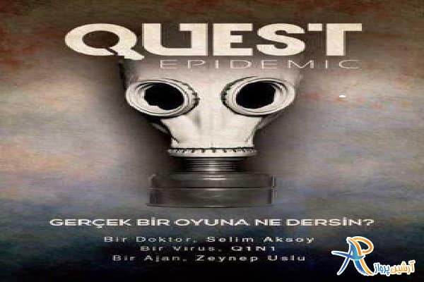 هیجان واقعی در Quest استانبول