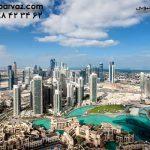 دبی شهر محبوبی