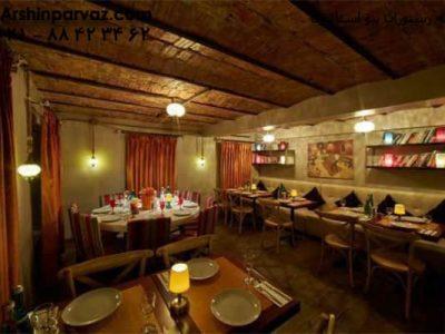 رستوران پیو استانبول