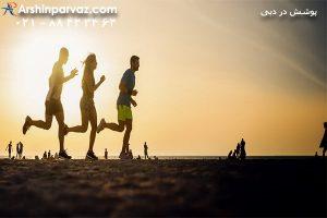 ورزش و پیاده روی در دبی