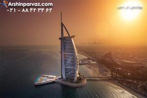 پوشش در دبی امارات