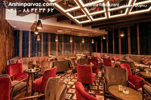 رستوران زهیرا دبی