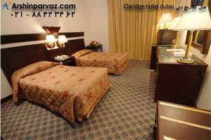 هتل کلاریج دبی امارات