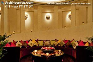 رستوران ایندیگو بای وینت دبی Indego by Vineet Restaurant