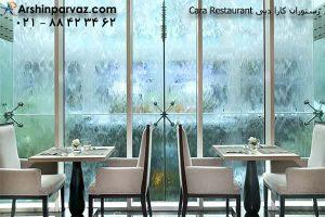 رستوران کارا دبی Cara Restaurant