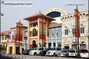 مرکز خرید مرکاتو امارات دبی