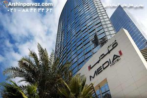 هتل مدیا وان MEDIA ONE HOTEL