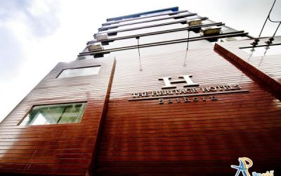 هتل هریتیج ساتورن بانکوک