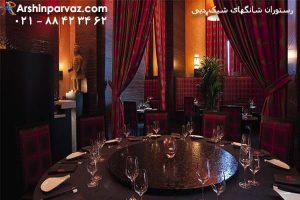 رستوران شانگهای شیک دبی Shanghai Chic Restaurant DUBAI