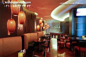 رستوران وست بیچ امارات دبی