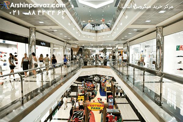 مرکز-خرید-میگروس-5-ام-آنتالیا