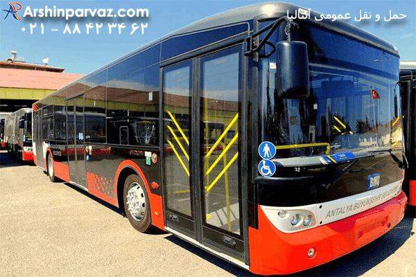 حمل-و-نقل-عمومی-آنتالیا-اتوبوس