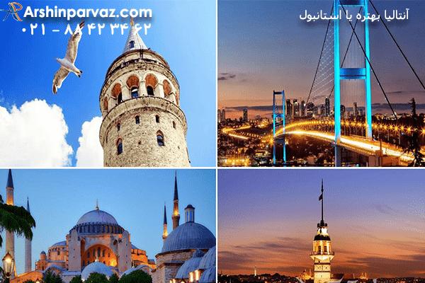 جاذبه-های-گردشگری-استانبول