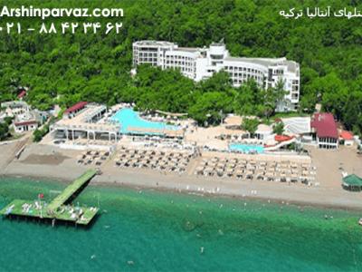 هتل-های-آنتالیا-ترکیه-turkey-antalya-hotels