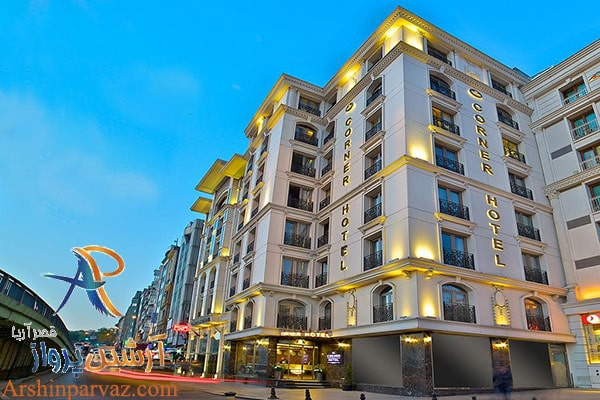 هتل کرنر لاله لی استانبول