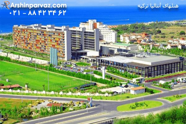 هتل-کروانسرای-آنتالیا-ترکیهkervansaray-lara