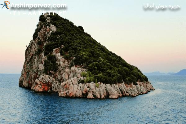 جزیره-موش-آنتالیا