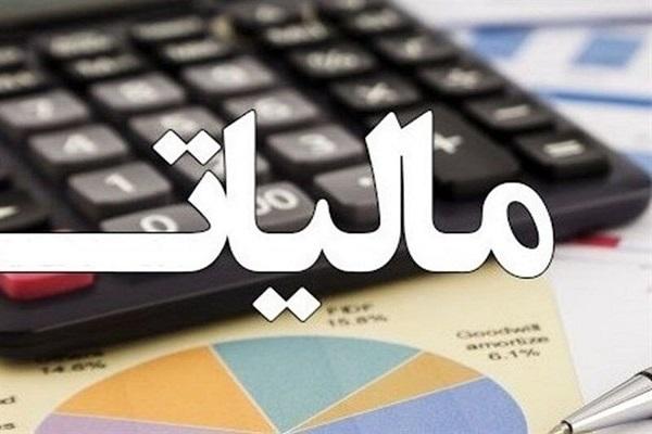 مالیات خروج از کشور