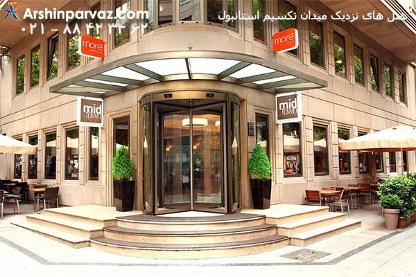 هتل-میدتاون-استانبول