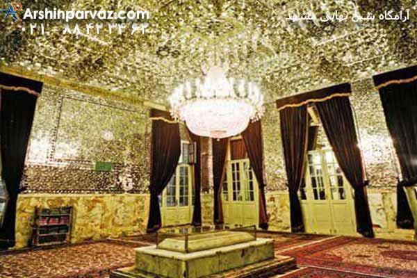 آرامگاه-شیخ-بهایی