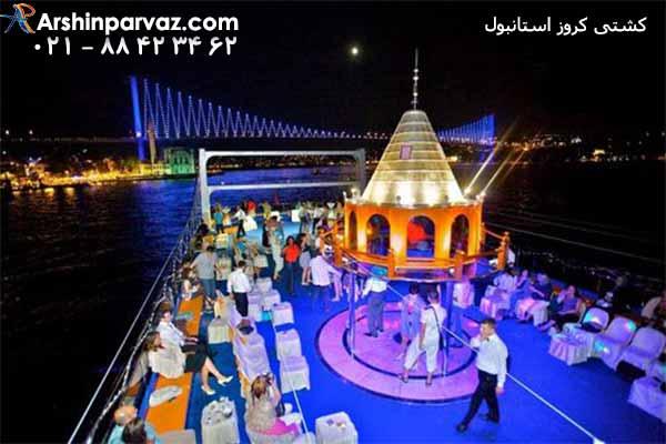 تور-کشتی-کروز-استانبول